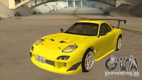 Mazda RX7 FD3S RE Amemyia Touge Style для GTA San Andreas