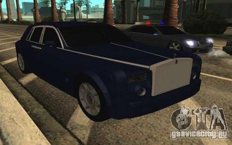 Rolls-Royce Phantom для GTA San Andreas вид сверху