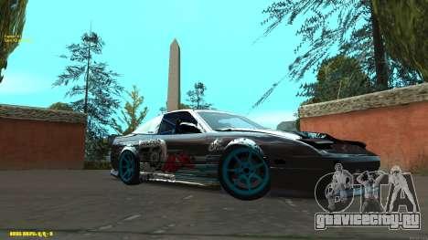 Nissan Silvia RPS13 CIAY для GTA San Andreas