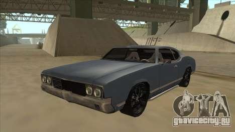 Tuned Sabre для GTA San Andreas
