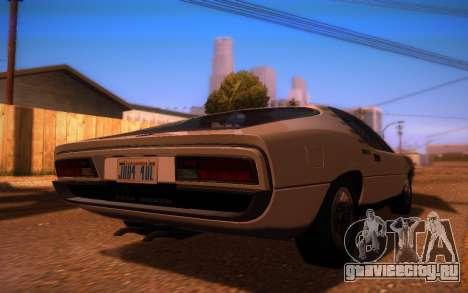 ENBS V3 для GTA San Andreas одинадцатый скриншот