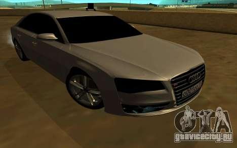 Audi S8 для GTA San Andreas вид слева