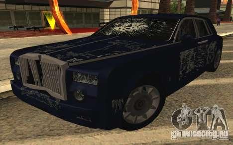Rolls-Royce Phantom для GTA San Andreas салон