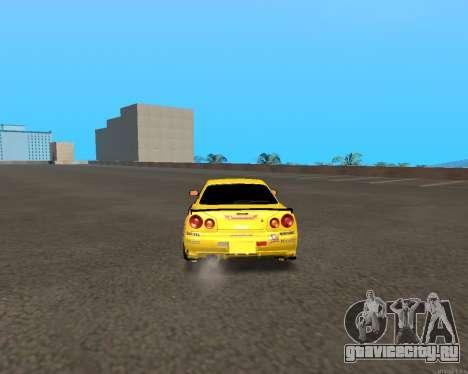Nissan Skyline R34 Azusa Mera для GTA San Andreas вид справа