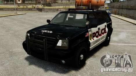 Патрульный Cavalcade для GTA 4