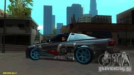 Nissan Silvia RPS13 CIAY для GTA San Andreas вид сзади