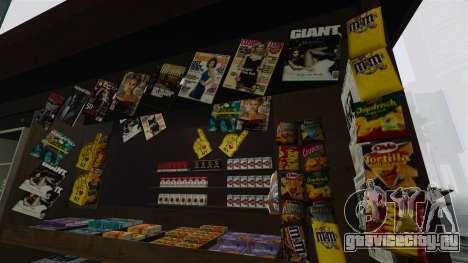 Обновлённые киоски и хот-договые тележки для GTA 4 третий скриншот