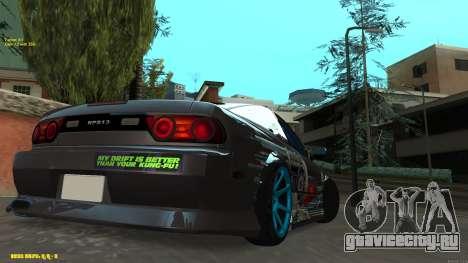 Nissan Silvia RPS13 CIAY для GTA San Andreas вид сзади слева