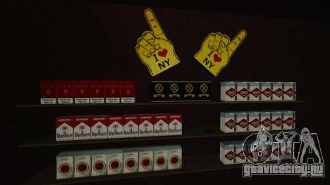Обновлённые киоски и хот-договые тележки для GTA 4 пятый скриншот
