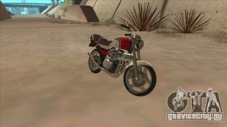 Honda CBX400F для GTA San Andreas