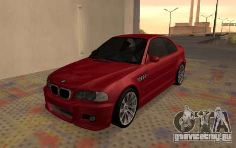 BMW M3 E46 2005 Body Damage для GTA San Andreas