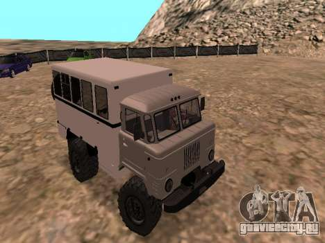 Газ 66 Вахта для GTA San Andreas