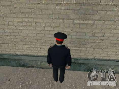 Капитан МВД РФ для GTA San Andreas