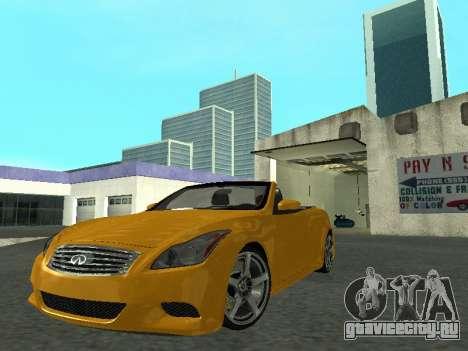 Infiniti G37 S Cabriolet для GTA San Andreas вид сзади слева