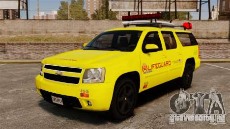 Chevrolet Suburban Los Santos Lifeguard [ELS] для GTA 4