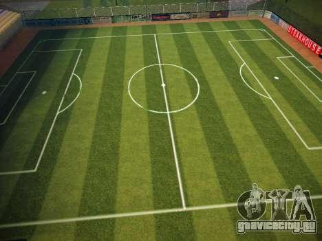 Футбольное поле для GTA San Andreas третий скриншот