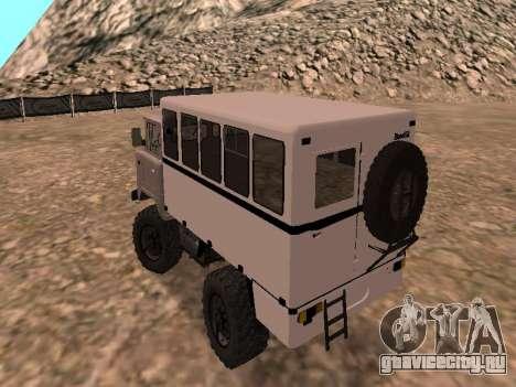Газ 66 Вахта для GTA San Andreas вид сзади слева