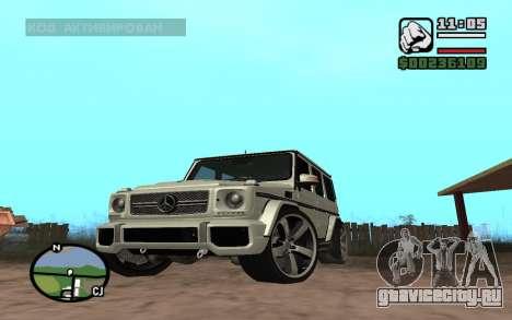 Mercedes-Benz G65 AMG для GTA San Andreas вид слева