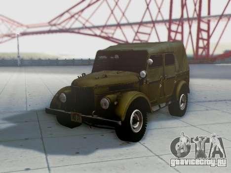 УАЗ 69А для GTA San Andreas вид снизу