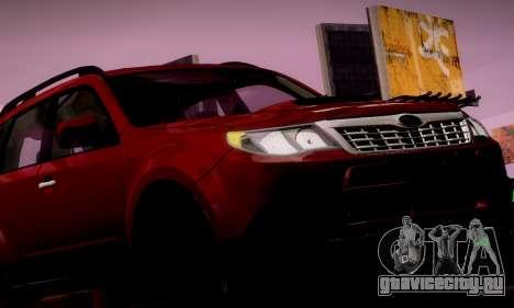 Subaru Forester XT 2008 v2.0 для GTA San Andreas двигатель