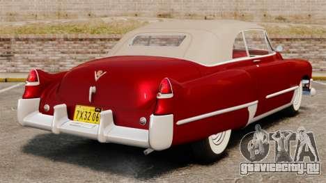 Cadillac Series 62 convertible 1949 [EPM] v1 для GTA 4 вид сзади слева