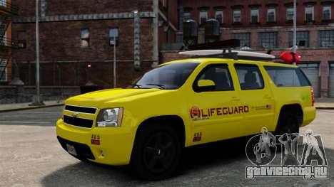 Chevrolet Suburban Los Santos Lifeguard [ELS] для GTA 4 вид сбоку