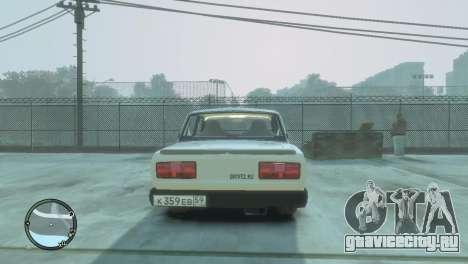 ВАЗ 2105 для GTA 4 вид сзади слева