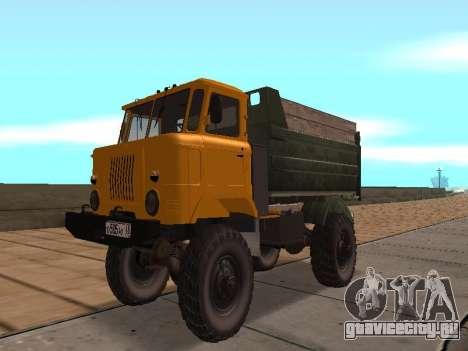 ГАЗ 66 Самосвал для GTA San Andreas