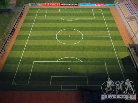 Футбольное поле для GTA San Andreas пятый скриншот
