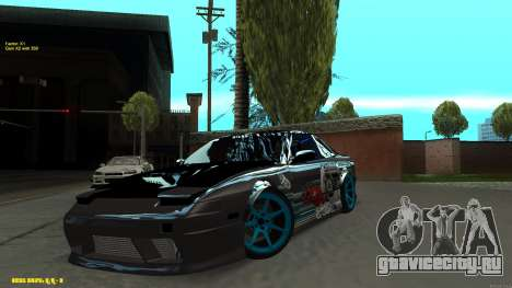 Nissan Silvia RPS13 CIAY для GTA San Andreas вид изнутри