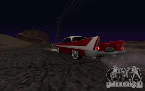 Plymouth Fury для GTA San Andreas вид сзади