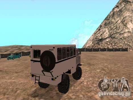 Газ 66 Вахта для GTA San Andreas вид справа