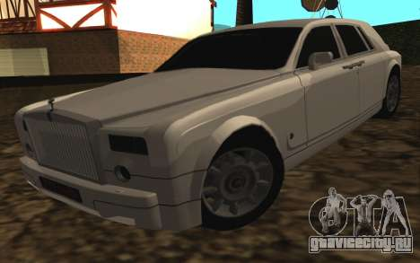 Rolls-Royce Phantom v2.0 для GTA San Andreas