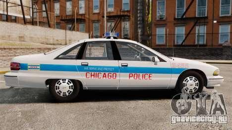 Chevrolet Caprice 1991 [ELS] v1 для GTA 4 вид слева