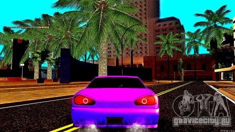 Elegy Drift Silvia для GTA San Andreas вид сзади слева