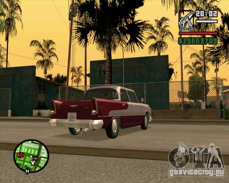 Oceanic HD для GTA San Andreas вид сзади слева