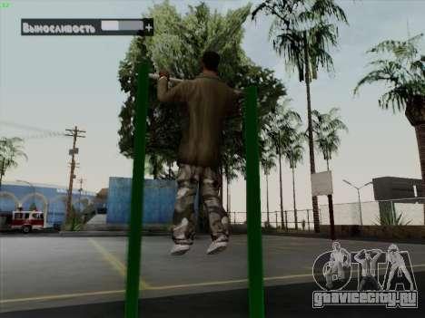 Турник для GTA San Andreas пятый скриншот