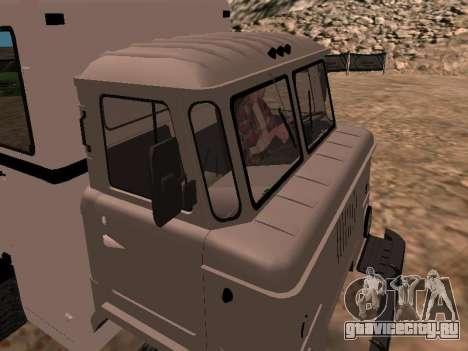 Газ 66 Вахта для GTA San Andreas вид изнутри