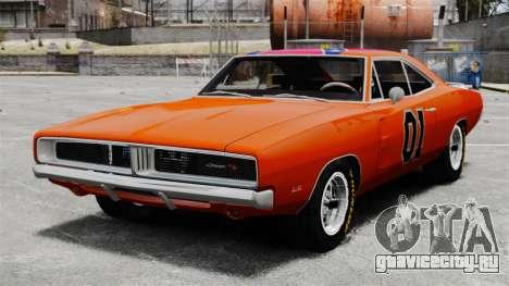 Dodge Charger 1969 General Lee v2 для GTA 4