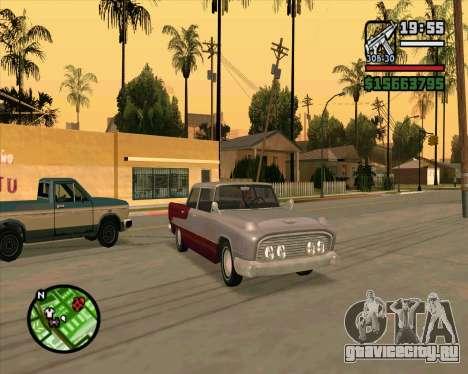 Oceanic HD для GTA San Andreas