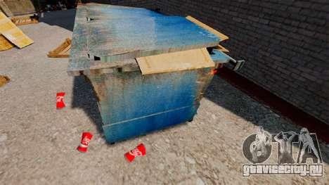 Мятая банка Coca-Cola для GTA 4