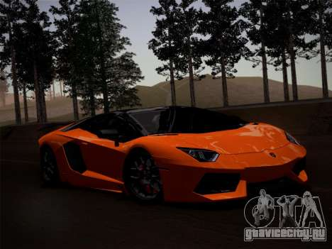 Lamborghini Aventador LP760-2 для GTA San Andreas вид сбоку