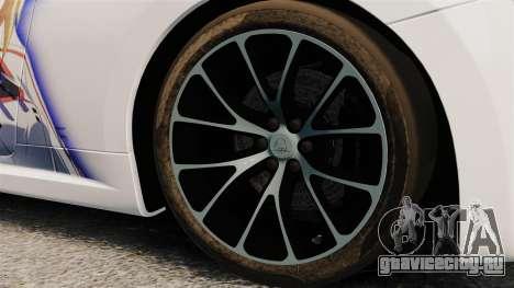 Maserati MC Stradale Infinite Stratos для GTA 4 вид сзади
