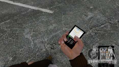 Тема Kaskus для мобильного телефона для GTA 4