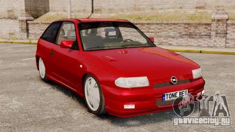 Opel Astra GSi 1993 для GTA 4