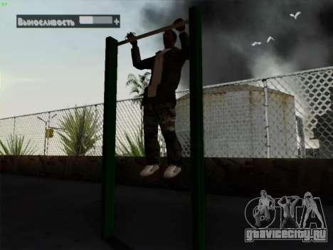 Турник для GTA San Andreas второй скриншот