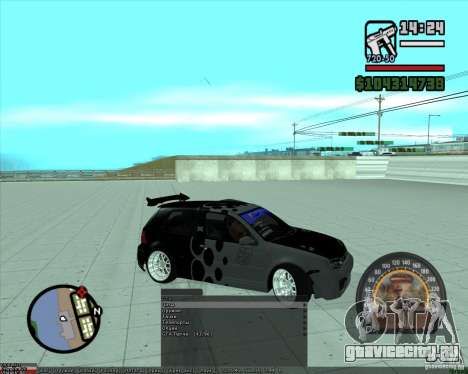 Sobeit 4.2.2.1 (2011) [RUS] для GTA San Andreas