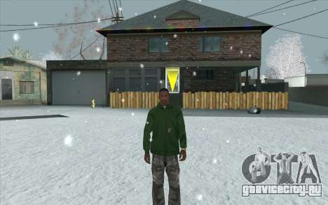 Snow San Andreas 2011 HQ - SA:MP 1.1 для GTA San Andreas десятый скриншот
