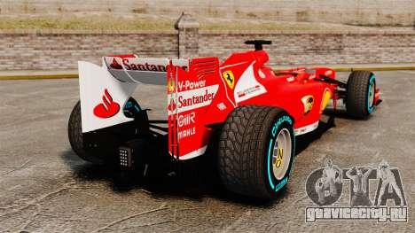 Ferrari F138 2013 v1 для GTA 4 вид сзади слева