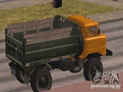 ГАЗ 66 Самосвал для GTA San Andreas вид снизу